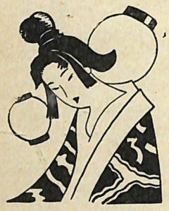 Japonesa-Cocktail. Pedro Chicote, La ley mojada,1930, page 166.