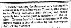 TOMMY, The Brooklyn Daily Eagle, 12. June 1860, pagee 2.