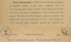 An English translation of the Sushruta Samhita. 1907. Page 542-543.